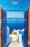 Best of Greece and the Greek Islands 1